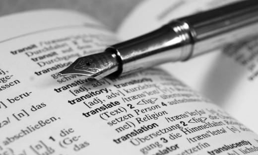 Знание языка дает преимущества