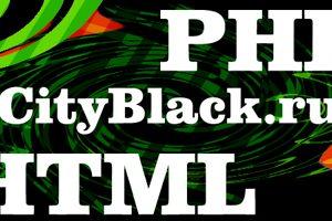 Шаблоны Smarty в PHP советы