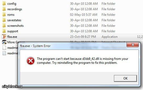 d3dx9_42.dll is missing — что делать? Есть решение