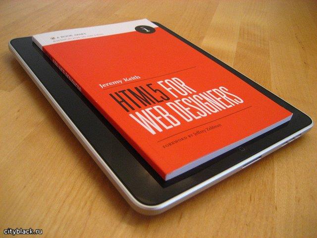 Любимый HTML5 знакомимся ближе