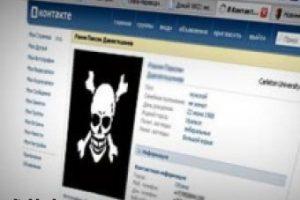 """""""Контакт"""" официально признан пиратским сайтом"""