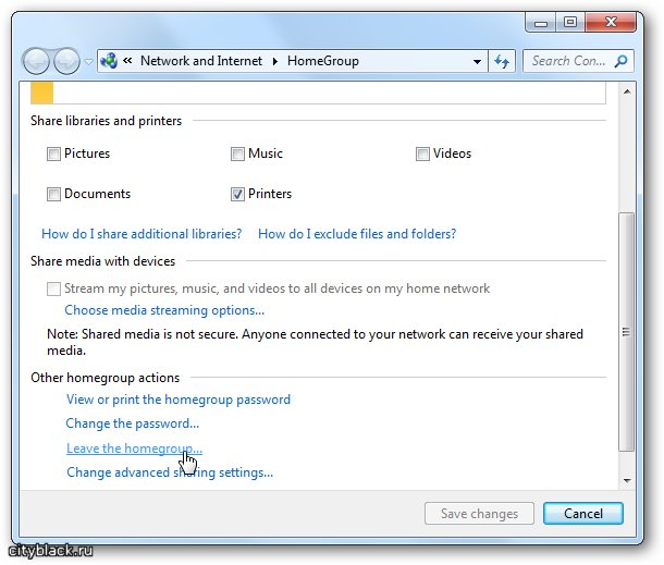 Разгоняем Windows 7 — Теперь работает ещё быстрее
