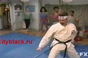 Джим Кэрри – Инструктор по Карате для женщин (Без цензуры)