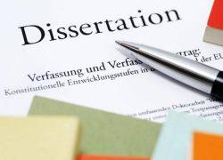 Выполнение диссертаций